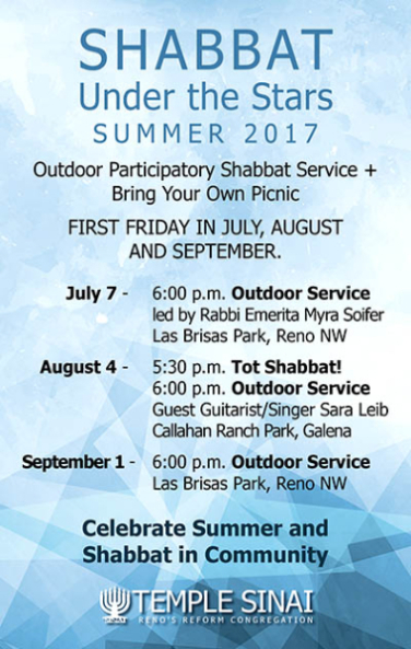 2017 Temple Sinai Shabbat Under the Stars - July 7, August 4 and September 1